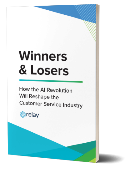 AI Winners and Losers eBook Cover